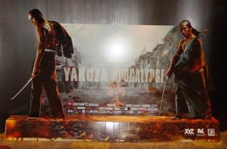 Poster berdiri Yakuza Apocalypse